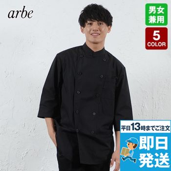 AS-6021 チトセ(アルベ) ダブル