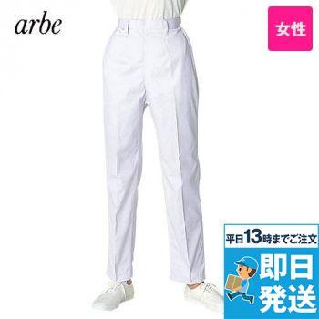 CA-6422 チトセ(アルベ) 厨房パンツ(女性用)