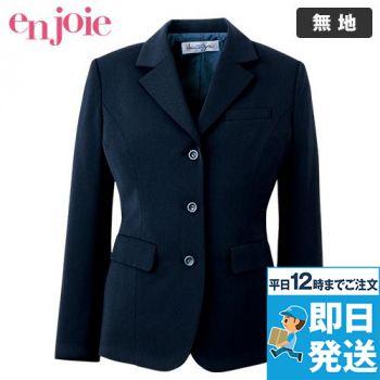 en joie(アンジョア) 81070 [通年]エコ素材で着心地バツグンのジャケット 無地
