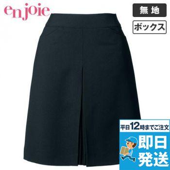 en joie(アンジョア) 51414 [通年]スタイルよく見せる美しいシルエットのボックススカート 無地