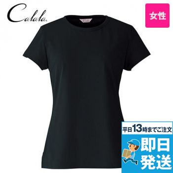 CL-0103 キャララ(Calala) カットソー(女性用)