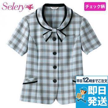 S-59902 59906 SELERY