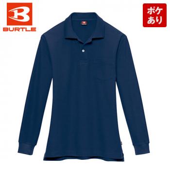 カノコ長袖ポロシャツ(胸ポケット有り)