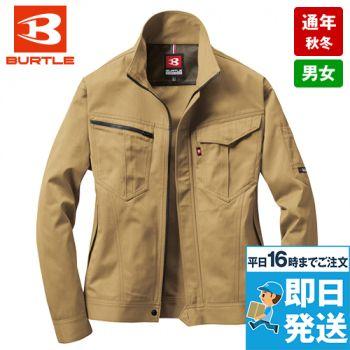 バートル 6071 [秋冬用]制電T/Cソフトツイルジャケット(JIS T8118適合)(男女兼用)