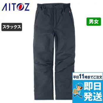 AZ-8472 アイトス/タルテックス 業務用 防風防寒ズボン(パンツ) スポーティ中防寒