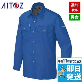 アイトス AZ5565 エコ裏綿A・B シャツ/長袖(薄地)