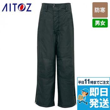 アイトス AZ6062 寒冷地対応 光電子 防風防寒着ズボン