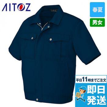 アイトス AZ5661 ピュアストリーム 半袖ブルゾン 制電 TC 春夏