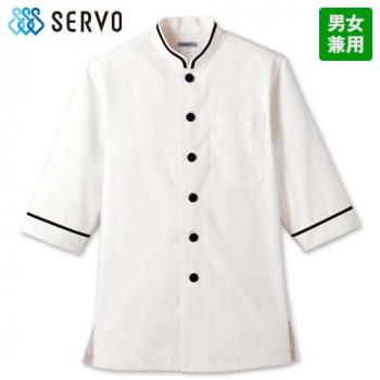D-1127 1128 1129 1130 1131 1132 Servo(サーヴォ) ショップコート(男女兼用)