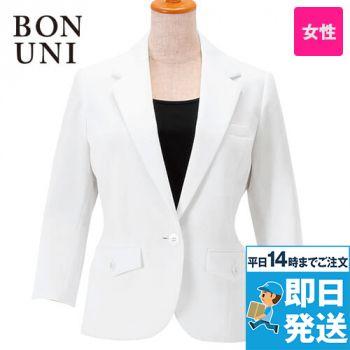 00106 BONUNI(ボストン商会) 七分袖/ニットワッフルジャケット(女性用)