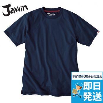 自重堂Jawin 55314 吸汗速乾半袖ドライTシャツ(胸ポケット無し)