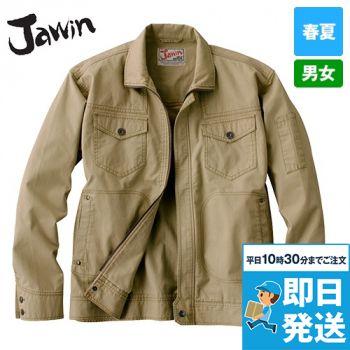 自重堂 55000 [春夏用]JAWIN 長袖ジャンパー(綿100%)