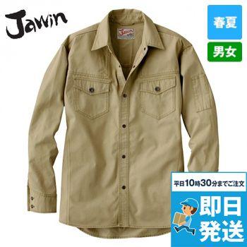 自重堂55004  [春夏用]JAWIN 長袖シャツ(綿100%)
