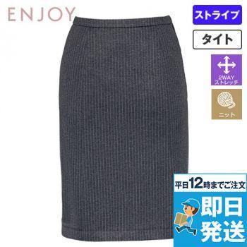 ENJOY EAS419  [通年]セミタイトスカート ストライプ