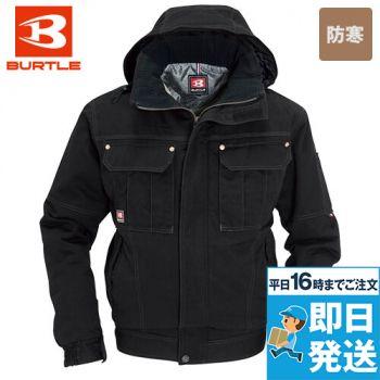 バートル 8110 チノクロス防寒ジャケット(大型フード付)綿100%(男女兼用)