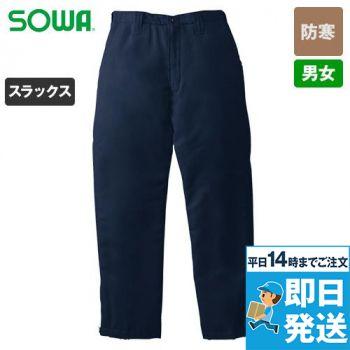 7309 桑和 防寒ズボン