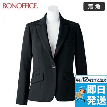 BONMAX AJ0242 [通年]インプレス ジャケット 無地