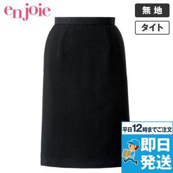 en joie(アンジョア) 51620 [通年]柔らかなマットな黒無地のタイトスカート