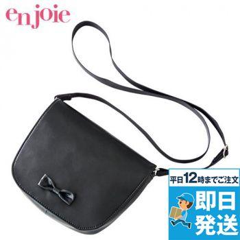 en joie(アンジョア) OP117