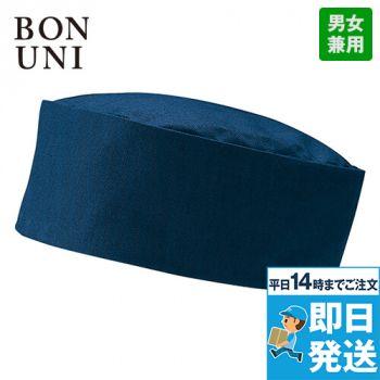 09001 BONUNI(ボストン商会) 和帽子(男女兼用) 段落ち三者混