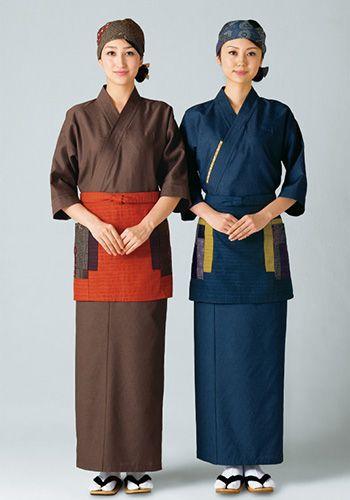 茶・紺の着用例