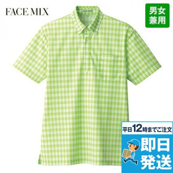 FB4523U FACEMIX チェック