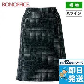 [在庫限り/返品交換不可]LS2749 BONMAX/コンフィー Aラインスカート ドット