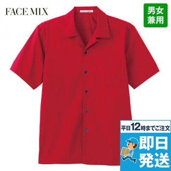 FB4529U FACEMIX 半袖/ブ