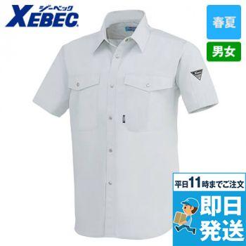 ジーベック 9920 [春夏用]半袖シャツ