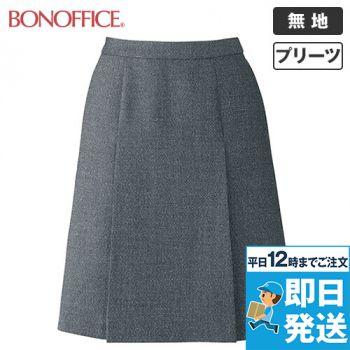 BONMAX LS2191 [通年]エミュ ペッパーツイード素材のプリーツスカート 無地 36-LS2191