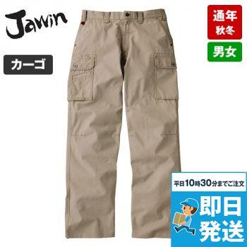 自重堂Jawin 51002 ノータックカーゴパンツ