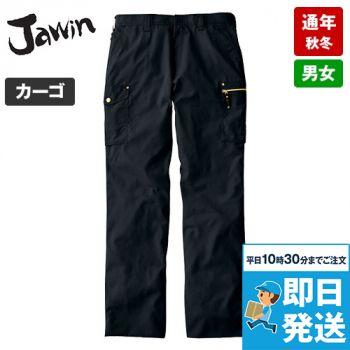 自重堂Jawin 51502 熱加工ノー