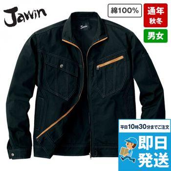自重堂 51900 [秋冬用]JAWIN 長袖ジャンパー(綿100%)