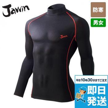 自重堂Jawin 58224 裏起毛ハイネック コンプレッション(新庄モデル)