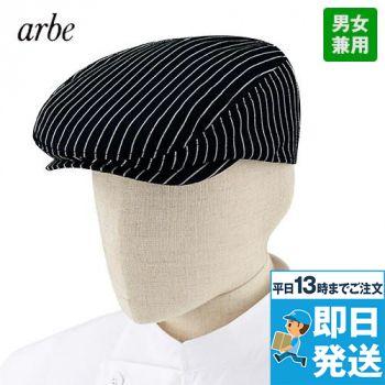 AS-7930 チトセ(アルベ) ハンチング帽(男女兼用)