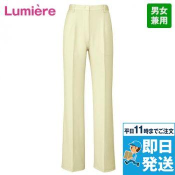 861354 Lumiere(ルミエール) スタイリッシュパンツ(男女兼用)細身シルエット 股下ハーフ ブーツカット