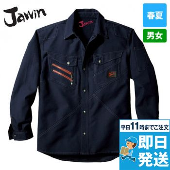 56304 自重堂JAWIN 長袖シャツ(新庄モデル)