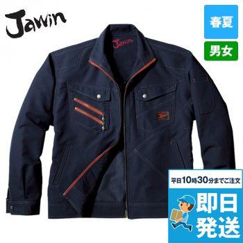 56300 自重堂JAWIN [春夏用]長袖ジャンパー(新庄モデル)
