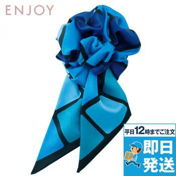 EAZ560 enjoy コスメパレットのような華やかなコサージュミニスカーフ