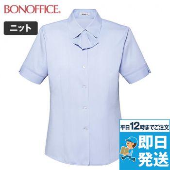 BONMAX RB4548 [通年]パウダリーな風合いで優しい肌触りの半袖ニットブラウス(リボン付き)