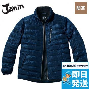 自重堂Jawin 58500 [秋冬用]防寒ジャンパー