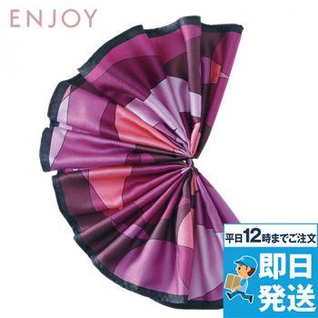 EAZ562 enjoy コーポレートカラーを生かして表情豊かなミニスカーフ