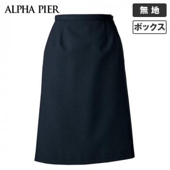 AR3615R アルファピア [秋冬用]Aラインボックスプリーツスカート ツイル 無地