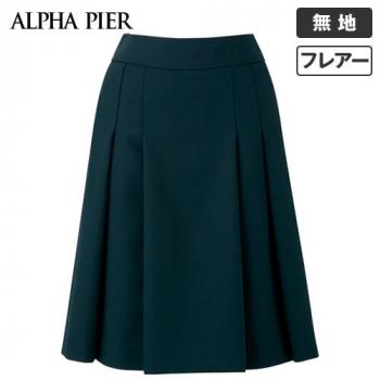 [在庫限り/返品交換不可]AR3822 アルファピア フレアースカート 無地