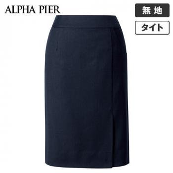 AR3832 アルファピア [秋冬用]タイトスカート 無地[防シワ加工]