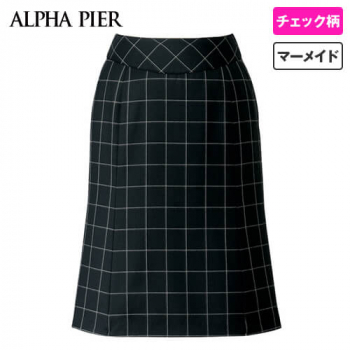 AR3842 アルファピア [秋冬用]セミマーメイドスカート シンシア・ウィンドウペン