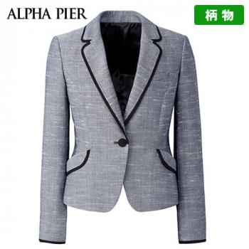 AR4677 アルファピア ジャケット リセアスラブツイード(防汚)