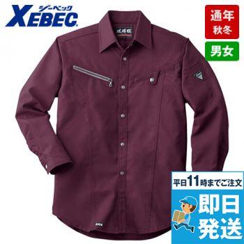[在庫限り/返品交換不可]ジーベック 2184 現場服ストレッチ制電長袖シャツ