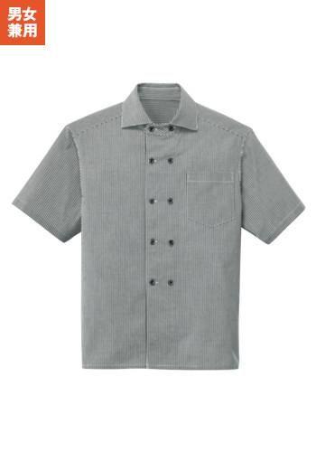 [SWING]飲食 半袖シャツ(男女兼用