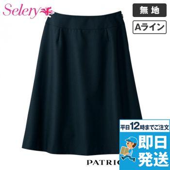 S-16360 パトリックコックス [通年]Aラインスカート 無地